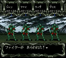 ダークキングダムのプレイ日記4:レトロゲーム(スーファミ)_挿絵8