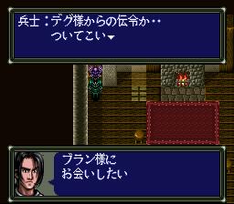 ダークキングダムのプレイ日記5:レトロゲーム(スーファミ)_挿絵8