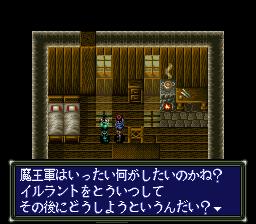 ダークキングダムのプレイ日記5:レトロゲーム(スーファミ)_挿絵13