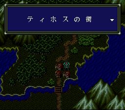 ダークキングダムのプレイ日記4:レトロゲーム(スーファミ)_挿絵15