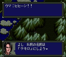 ダークキングダムのプレイ日記4:レトロゲーム(スーファミ)_挿絵13