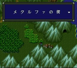 ダークキングダムのプレイ日記5:レトロゲーム(スーファミ)_挿絵10