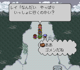 ライブ・ア・ライブのプレイ日記47:レトロゲーム(スーファミ)_挿絵3