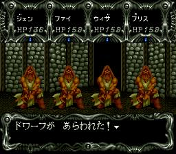 ダークキングダムのプレイ日記5:レトロゲーム(スーファミ)_挿絵16