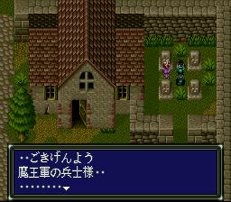 ダークキングダムのプレイ日記4:レトロゲーム(スーファミ)_挿絵3