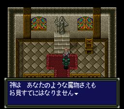 ダークキングダムのプレイ日記5:レトロゲーム(スーファミ)_挿絵28