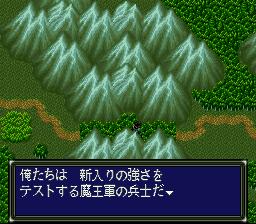 ダークキングダムのプレイ日記4:レトロゲーム(スーファミ)_挿絵7