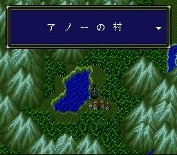 ダークキングダムのプレイ日記5:レトロゲーム(スーファミ)_挿絵26