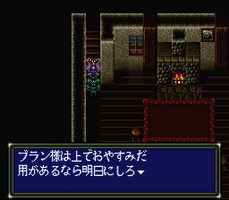 ダークキングダムのプレイ日記5:レトロゲーム(スーファミ)_挿絵6
