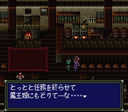 ダークキングダムのプレイ日記5:レトロゲーム(スーファミ)_挿絵5