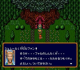 バズー!魔法世界のプレイ日記26:レトロゲーム(スーファミ)_挿絵5
