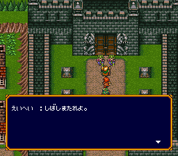 バズー!魔法世界のプレイ日記24:レトロゲーム(スーファミ)_挿絵7