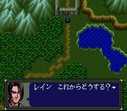 ダークキングダムのプレイ日記13:レトロゲーム(スーファミ)_挿絵13