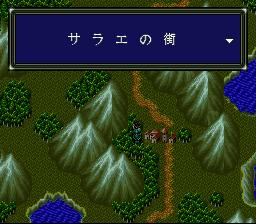 ダークキングダムのプレイ日記11:レトロゲーム(スーファミ)_挿絵26