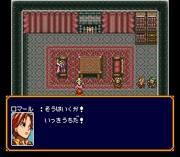 バズー!魔法世界のプレイ日記24:レトロゲーム(スーファミ)_挿絵28