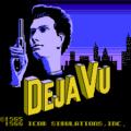 ディジャブ(DEJA Vu)のプレイ日記1:レトロゲーム(ファミコン)_挿絵1
