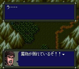 ダークキングダムのプレイ日記11:レトロゲーム(スーファミ)_挿絵18