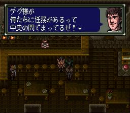 ダークキングダムのプレイ日記11:レトロゲーム(スーファミ)_挿絵4