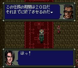 ダークキングダムのプレイ日記11:レトロゲーム(スーファミ)_挿絵6