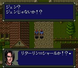 ダークキングダムのプレイ日記13:レトロゲーム(スーファミ)_挿絵15