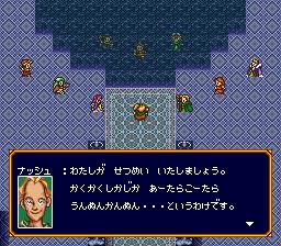 バズー!魔法世界のプレイ日記26:レトロゲーム(スーファミ)_挿絵23