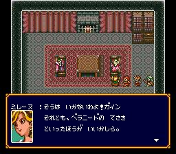 バズー!魔法世界のプレイ日記24:レトロゲーム(スーファミ)_挿絵24