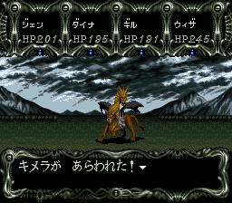 ダークキングダムのプレイ日記11:レトロゲーム(スーファミ)_挿絵24