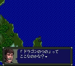 ダークキングダムのプレイ日記11:レトロゲーム(スーファミ)_挿絵23