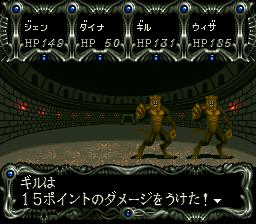 ダークキングダムのプレイ日記11:レトロゲーム(スーファミ)_挿絵11