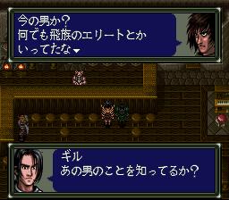 ダークキングダムのプレイ日記11:レトロゲーム(スーファミ)_挿絵3