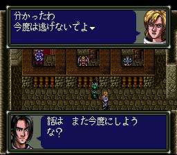 ダークキングダムのプレイ日記11:レトロゲーム(スーファミ)_挿絵8