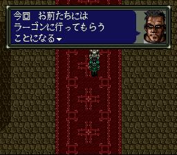 ダークキングダムのプレイ日記17:レトロゲーム(スーファミ)_挿絵2