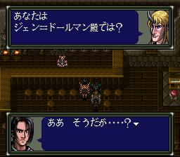 ダークキングダムのプレイ日記11:レトロゲーム(スーファミ)_挿絵2