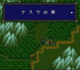 ダークキングダムのプレイ日記13:レトロゲーム(スーファミ)_挿絵14