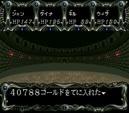 ダークキングダムのプレイ日記11:レトロゲーム(スーファミ)_挿絵12