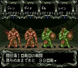 ダークキングダムのプレイ日記13:レトロゲーム(スーファミ)_挿絵9