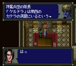 ダークキングダムのプレイ日記13:レトロゲーム(スーファミ)_挿絵18