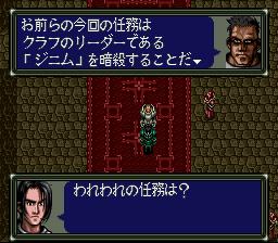 ダークキングダムのプレイ日記11:レトロゲーム(スーファミ)_挿絵5