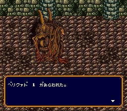 バズー!魔法世界のプレイ日記28:レトロゲーム(スーファミ)_挿絵22