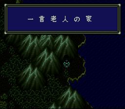 ダークキングダムのプレイ日記11:レトロゲーム(スーファミ)_挿絵21