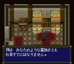 ダークキングダムのプレイ日記13:レトロゲーム(スーファミ)_挿絵19