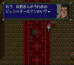 ダークキングダムのプレイ日記17:レトロゲーム(スーファミ)_挿絵4