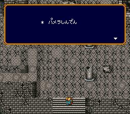 バズー!魔法世界のプレイ日記28:レトロゲーム(スーファミ)_挿絵18