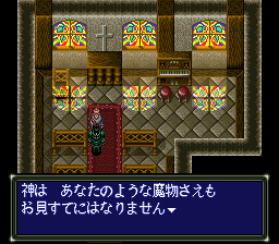 ダークキングダムのプレイ日記11:レトロゲーム(スーファミ)_挿絵28