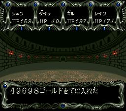 ダークキングダムのプレイ日記13:レトロゲーム(スーファミ)_挿絵11