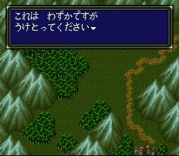 ダークキングダムのプレイ日記11:レトロゲーム(スーファミ)_挿絵25