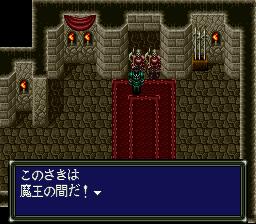 ダークキングダムのプレイ日記13:レトロゲーム(スーファミ)_挿絵7