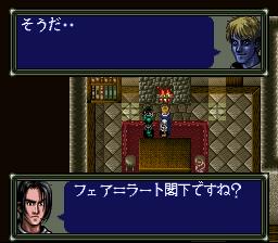 ダークキングダムのプレイ日記13:レトロゲーム(スーファミ)_挿絵17