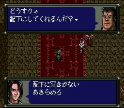 ダークキングダムのプレイ日記17:レトロゲーム(スーファミ)_挿絵5