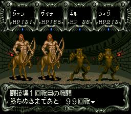 ダークキングダムのプレイ日記11:レトロゲーム(スーファミ)_挿絵10